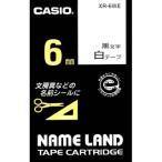 CASIO カシオ NAMELAND ネームランドテープ(スタンダードタイプ) 白色テープ 黒文字 幅6mm×長さ8m XR-6WE[XR6WE]