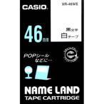 CASIO カシオ NAMELAND ネームランドテープ(スタンダードタイプ) 白色テープ 黒文字 幅46mm×長さ6m XR-46WE[XR46WE]