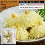 いか イカ 烏賊 カリカリもっちり!電子レンジで簡単調理イカしゅうまい8玉 冷凍