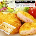えび エビ 海老 えびかつ エビカツ 海老カツ お弁当に最適なサイズ!小さめ海老カツ10個 冷凍