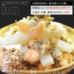 えび エビ いか イカ あさり アサリ 業務用シーフードミックス1kg(解凍後900g前後) 冷凍