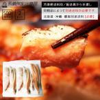 鲑鱼 - さけ サケ しゃけ シャケ 鮭 定塩タイプ焼き物用鮭ハラス1kg 冷凍