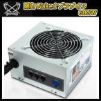サイズ 剛力Nakedプラグイン 600W ATX電源 80PLUS BRONZE SPGRN-600(P)