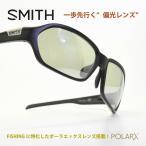 SMITH スミス AURA オーラ BLACK/X-Light Green37 Silver Mirror メガネ 眼鏡 めがね メンズ レディース おしゃれ ブランド 人気 おすすめ フレーム