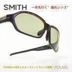 SMITH スミス AURA オーラ TORTOISE/X-Light Green37 メガネ 眼鏡 めがね メンズ レディース おしゃれ ブランド 人気 おすすめ フレーム 流行り 度付き