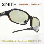 SMITH スミス AURA オーラ TORTOISE/X-Light Green37 Silver Mirror メガネ 眼鏡 めがね メンズ レディース おしゃれ ブランド 人気 おすすめ フレーム