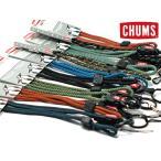チャムス CHUMS ランヤードロープ LANYARD-ROPE 5MM (ランヤード ロープ5MM) メガネストラップ メンズ レディース スポーツ 付け方 おしゃれ ブランド