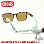 CHUMS チャムス ORIGINAL LTD コットンオリジナル ON THE WATER メガネ ストラップ スポーツサングラス グラスコード 眼鏡 アウトドア 眼鏡ストラップ