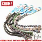チャムス CHUMS ワサッチミックス オリジナル スタンダードエンド ORIGINAL STANDARDEND WASATCHMIX (CH61-0224) メンズ レディース スポーツ おしゃれ ブランド