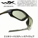 WILEY X ワイリーエックス XL-1 ADVANCED Matte Black/Smoke Grey&Clear メガネ 眼鏡 めがね メンズ レディース おしゃれ ブランド おすすめ フレーム