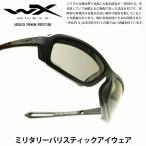 WILEY X ワイリーエックス WAVE ウェーブ Matte Black/Smoke Grey メガネ 眼鏡 めがね メンズ レディース おしゃれ ブランド おすすめ フレーム