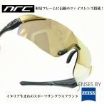 nrc エヌアールシー X1RR BLACKSHADOW/BROWN GOLD MIRROR メガネ 眼鏡 めがね メンズ レディース おしゃれ ブランド 人気 おすすめ フレーム 流行り