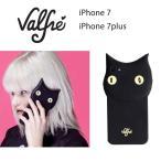 Valfre ヴァルフェー LA直輸入 3D iPhone7 7Plus対応 シリコンカバー ブラックキャット BRUNO iPhoneケース スマホケース
