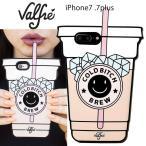 Valfre ヴァルフェー LA直輸入 3D iPhone7, 7Plus対応 シリコンカバー Cold Bitch Brew iPhoneケース スマホケース