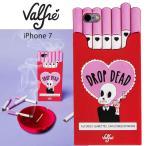 Valfre ヴァルフェー LA直輸入 3D iPhone7対応 シリコンカバー Drop Dead iPhoneケース スマホケース