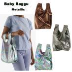 送料無料 BAGGU バグー バグゥ エコバック メタリック Baby Baggu ナイロントートバック