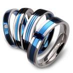 BLUE4TYPE 2本セット サージカルステンレス ブルーコーティング アレルギーフリー ペアリング 全国送料無料 指輪 誕生日 記念日メンズレディース