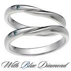 ペアリング ダイヤモンド ステンレス シンプル セット 指輪