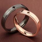 ペアリング 2本セット ステンレス 指輪 メンズ レディース ピンクゴールド ガンメタル クロスの透かしデザイン