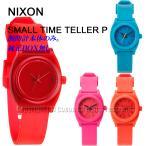 送料無料 NIXON ニクソン 腕時計 SMALL TIME TELLER P