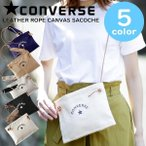 CONVERSE (コンバース) レザー ロープ キャンバス サコッシュ バッグ メンズ レディース 東京 TOKYO ショルダーバッグ ポーチ