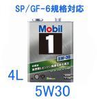 Mobil1  モービル1  SN 5W-30  5W30  GF-5 4L缶 化学合成エンジンオイル