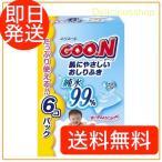 グーン 肌にやさしいおしりふき 詰替用 420枚(70枚×6個)