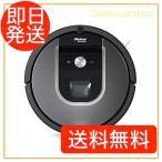 ルンバ960 iRobot ロボットクリーナー R960060(メーカー保証)