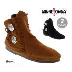 MINNETONKAミネトンカ442/449 TWO BUTTON BOOT HARD SOLEツーボタン ブーツ