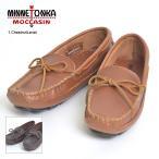 ショッピングミネトンカ MINNETONKA ミネトンカ 946/948 DOUBLE BOTTOM DRIVER ダブルボトムドライバー メンズ 靴 モカシン レザー