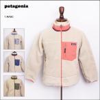 パタゴニア レトロx-商品画像
