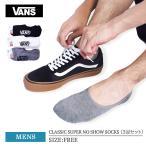 定番人気商品  VANS/バンズ VN-0XTTWHT VN-0XTTBLK VN-0XTTHTG CLASSIC SUPER NO SHOW SOCKS 3 PAIR PK 靴下 メンズ フリーサイズ  27.5-31cm