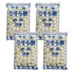 【水煮 100卵袋詰 4袋】天狗缶詰 国産うずら卵 水煮