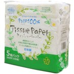 フィルム包装 シンプルスタイル パルプ100% 日本製(静岡県富士市) 300枚(150組) 5個入り 6パックセット