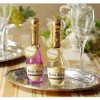 プチギフト 結婚式 激安 シャンパンハンドソープ