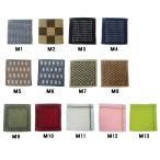 オリジナル名入れ刺繍 ハンカチタオル 5枚セット(13種類の中から5枚選択) 在庫限り! メンズ