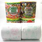 ショッピングトイレットペーパー クリスマス トイレットペーパー 4個セット