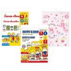 サンリオ レターセット 10冊セット 子供 景品