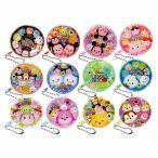 ディズニーファンシー(ディズニーツムツム) 丸型コインケース 25個セット 子供 景品