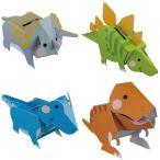 ダンボールクラフト貯金箱  恐竜 12ヶ1セット
