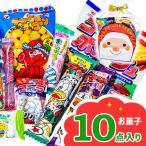 クリスマス 子供 景品 クリスマスお菓子BOX 子ども会 イベント プチギフト 駄菓子 詰め合わせ おやつ サンタ柄ボックス