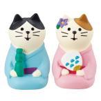 デコレ 浴衣猫ペア ZSV-37981