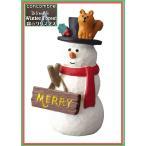 2017年Winter Forest 森のクリスマス ZXS-74009 クリスマスの看板マスコット スノーマン デコレ concombre コンコンブル インテリア 飾り 装飾