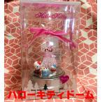 クリスマスオブジェハローキティドーム スノーマンA 置物 キャラクター かわいい