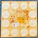 濱文様 小布 カレンダー 2022 お正月 小風呂敷 50x50cm ランチクロス クリックポスト対応