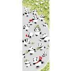 スケートリンク 関東 冬の画像