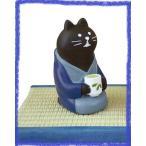 デコレ 日本茶 黒猫 concombre まったりマスコット まったり ネコ DECOLE コンコンブル フィギュア delight  お花見