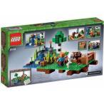 おもちゃ ゲーム 積み木 レゴ ブロック LEGO Minecraft The Farmミニフィギュア