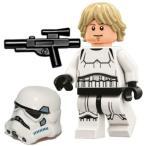 おもちゃ ゲーム 積み木 レゴ ブロック LEGO Star Wars Death Star Minifigure - Luke Skywalker Stormtrooper Disguise (75159)ミニフィギュア
