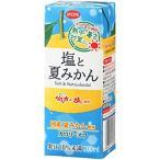 えひめ飲料 POM ポン 塩と夏みかん 200ml紙パック 12本入2 まとめ買い